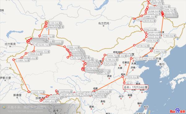 秦皇岛环城公路路线图